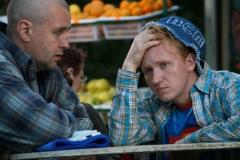 """""""Дикий"""", реж. Артем Мазунов"""