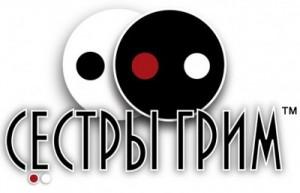 """магазин профессиональной косметики """"Сёстры Грим"""""""
