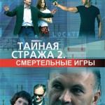 kinopoisk.ru